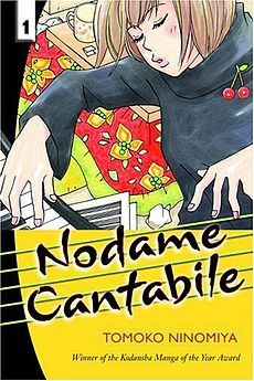 2007-09-04-nodame-cantabile-vol-1-by-tomoko-ninomiya