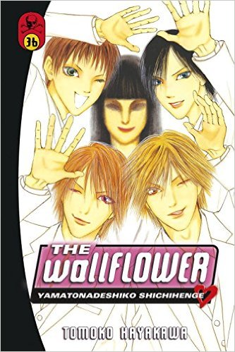 2016-05-02-weekly-book-giveaway-the-wallflower-vol-36-by-tomoko-hayakawa
