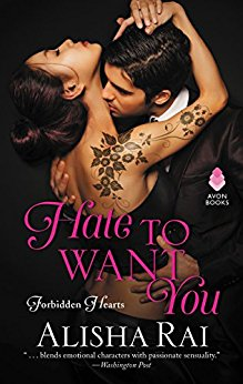 2018-02-20-weekly-book-giveaway-hate-to-want-you-by-alisha-rai